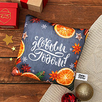 Подушка-антистресс 'С Новым Годом', новогодняя, апельсины 22х20 см