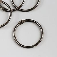 Кольца для альбома 'Рукоделие' KDA-045/1 (4 шт) 4,5 см, металлик