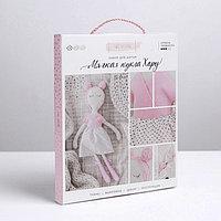 Интерьерная кукла 'Хару', набор для шитья, 18 x 22.5 x 2 см