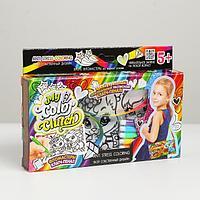 Набор креативного творчества 'My Color Clutch' клатч-пенал-раскраска фломастерами CCL-02-06 281163