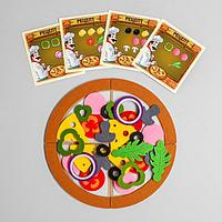 Игровой набор из фетра 'Пицца'