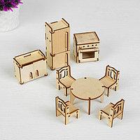 Набор деревянной мебели для кукол 'Кухня', 10 предметов