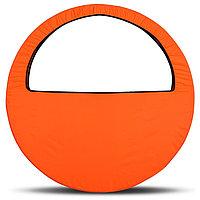 Чехол-сумка для обруча, диаметр 60-90 см, цвет оранжевый