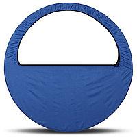 Чехол-сумка для обруча d60-90см, цвет синий
