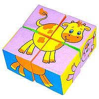 Развивающие кубики 'Собери картинку. Домашние животные'