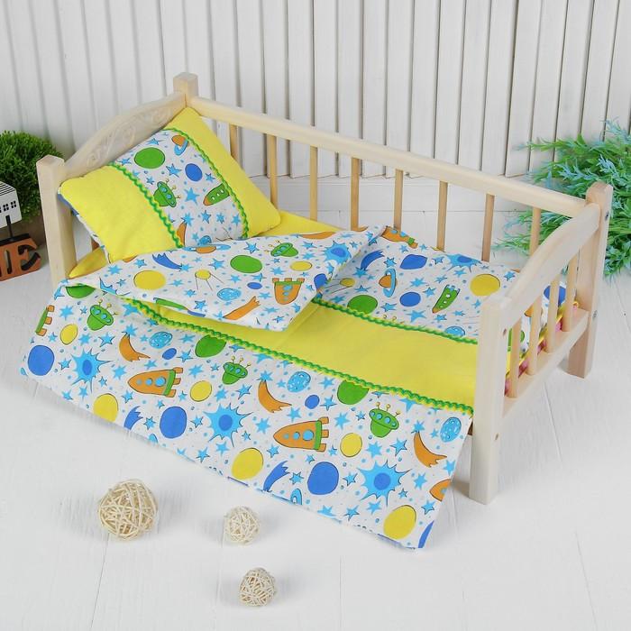 Постельное бельё для кукол 'Ракеты', простынь, одеяло, подушка, цвет голубой - фото 1
