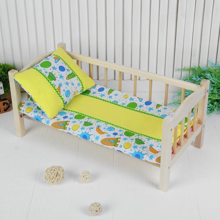 Постельное бельё для кукол 'Ракеты', простынь, одеяло, подушка, цвет голубой - фото 2