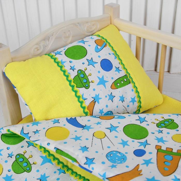 Постельное бельё для кукол 'Ракеты', простынь, одеяло, подушка, цвет голубой - фото 3