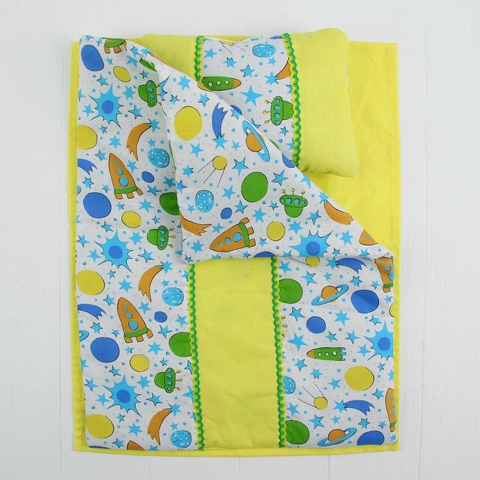 Постельное бельё для кукол 'Ракеты', простынь, одеяло, подушка, цвет голубой - фото 4