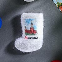 Магнит-валенок ручной работы 'Москва. Спасская башня'