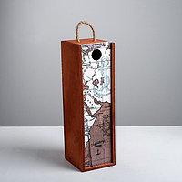 Ящик под бутылку 'Лучшему мужчине', 11 x 33 x 11 см