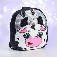 Рюкзак детский 'Корова', с пайетками, 26х24 см