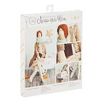 Интерьерная кукла 'Юсти', набор для шитья, 18 x 22 x 3.6 см