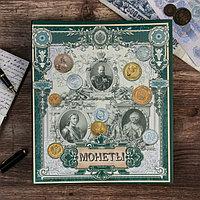 Альбом для монет на кольцах 'Царский', без листов