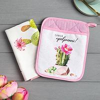 Набор подарочный 'Для любимой' прихватка-карман, полотенце