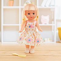 Кукла классическая 'Оля' в платье, с аксессуаром