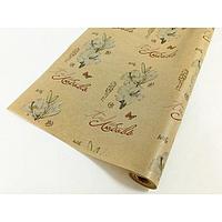 Бумага упаковочная крафт 'Цветы любовь', 0,72 x 10 м