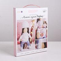 Интерьерная кукла 'Дафни', набор для шитья, 18 x 22.5 x 2.5 см