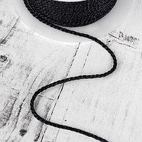 Нить для плетения, d 2 мм, 25 ± 1 м, цвет чёрный 8