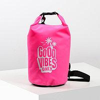 Водонепроницаемая сумка 'Good vibes', 5 л