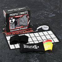 Набор Perfect booty фитнес-резинки 3 шт., чехол, измерительная лента, напульсники, календарь тренировок