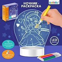 Ночник-игрушка 'Прекрасная принцесса', световые эффекты