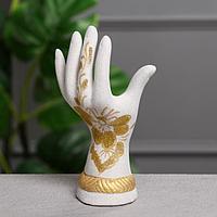 Подставка 'Рука', для колец и бижутерии, цвет белый, 21 см, микс