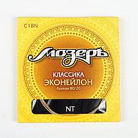 Струны для классической гитары 'Мозеръ C1 ВN'