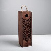 Ящик под бутылку 'Узоры', 11 x 33 x 11 см