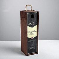 Ящик под бутылку 'Мужчине', 11 x 33 x 11 см