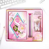 Подарочный набор '8 Марта', тетрадь, ручка, брелок