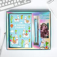 Подарочный набор 'Не ЛАМАйся', тетрадь, ручка, брелок