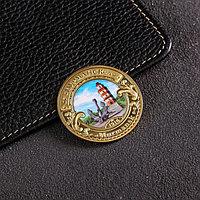 Монета 'Мурманск', d 4 см
