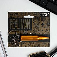 Флеш-карта на открытке Real Man, 4 ГБ