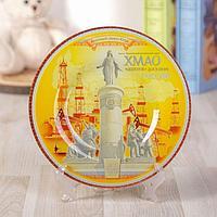 Тарелка декоративная 'ХМАО', d 20 см