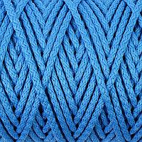Шнур для вязания с сердечником 100 полиэфир, ширина 5 мм 100м/550гр (14 синий)