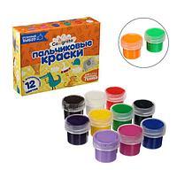 Краски пальчиковые 12 цветов х 20 мл Calligrata (10 классических + 2 флуоресцентных), для детей от 1 года