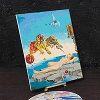 Картина по номерам на холсте с подрамником 'Сон, вызванный полётом пчелы вокруг граната, за секунду до