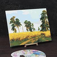 Картина по номерам на холсте с подрамником 'Рожь' Иван Шишкин 40х50 см