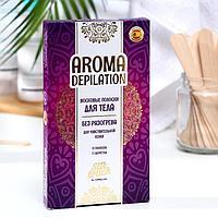 Восковые полоски для депиляции Carelax Silk Touch Aroma Depilation для тела, 12 шт.