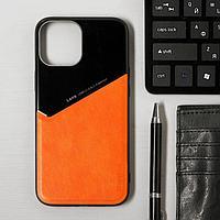 Чехол LuazON для iPhone 12 Pro Max, поддержка MagSafe, вставка из стекла и кожи, оранжевый