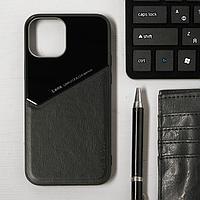 Чехол LuazON для iPhone 12/12 Pro, поддержка MagSafe, вставка из стекла и кожи, черный