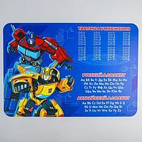 Коврик для лепки 'Трансформеры' Transformers, формат А3