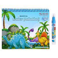 Книжка для рисования водой 'Рисуем водой', с маркером