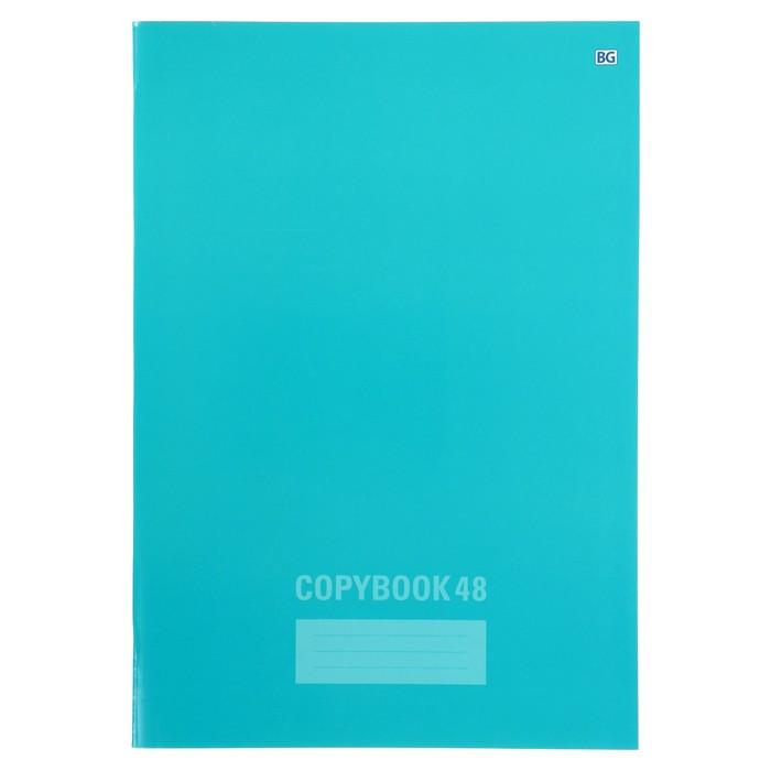 Тетрадь А4, 48 листов в клетку, на скрепке Monotone, обложка мелованный картон, блок офсет, бирюзовая - фото 1