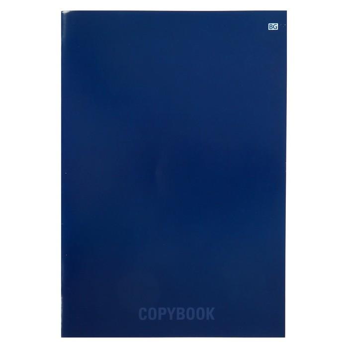 Тетрадь А4, 48 листов в клетку, на скрепке Monotone, обложка мелованный картон, синяя (комплект из 3 шт.) - фото 1