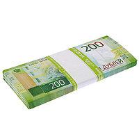 Пачка купюр '200 рублей'