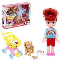 Кукла малышка 'В супермаркете' с питомцем и аксессуарами
