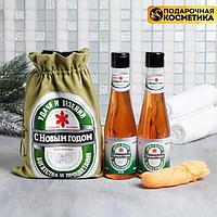 Набор в мешке 'С Новым годом, зеленый' гель для душа, шампунь, мыло косичка