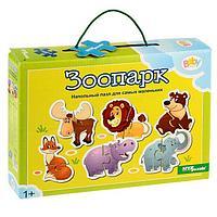 Напольный пазл-мозаика 'Зоопарк' (Baby Step) (малые)